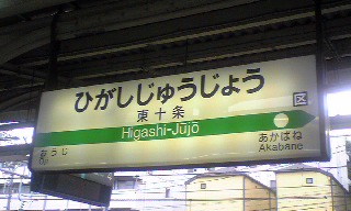 フェスタアイドル撮4部