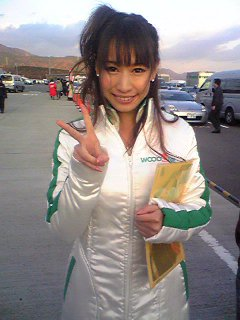 KONDOレーシング