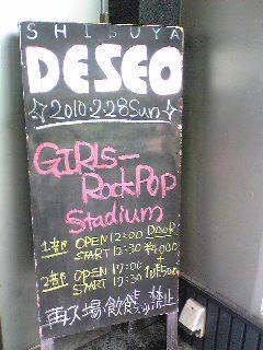 GIRLs-RockPop stadium
