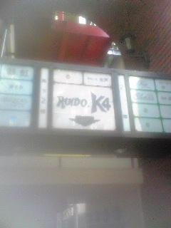 歌舞伎町なう