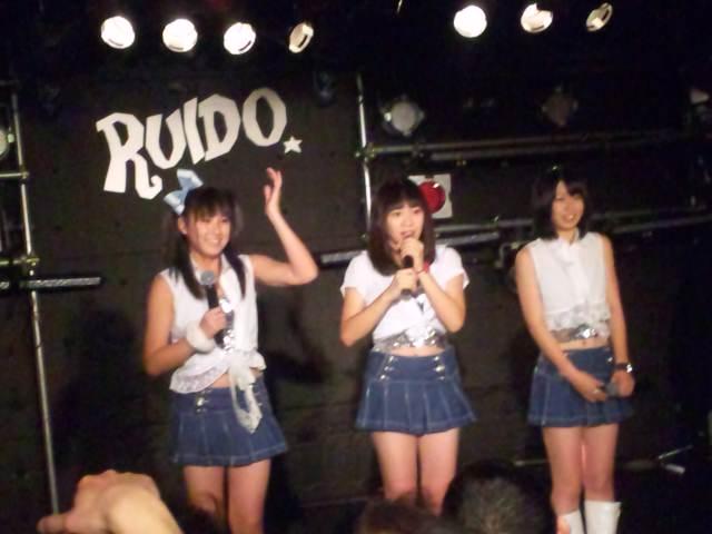 アイオレ(大阪RUIDO)
