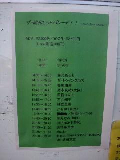SARU→GSP