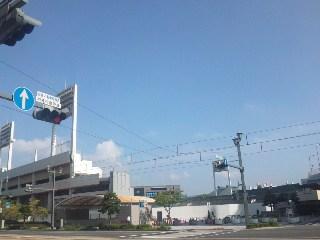 広島に来た