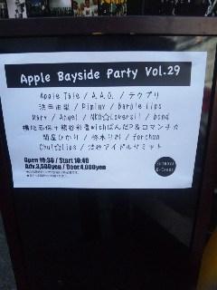 今日も東京でした