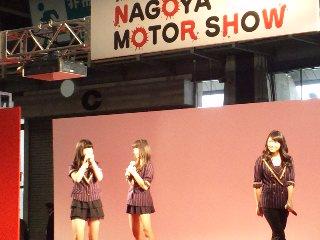 名古屋モーター