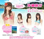 Okinawa_050_2