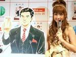 Si_shimakeitai29